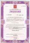 Лицензия № ЛО 78-01-004649 от 25.04.2014 г.
