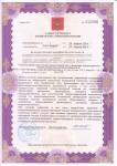 Приложение №1 к лицензи № ЛО 78-01-004649 от 25.04.2014 г.