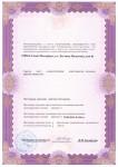 Лицензия № ЛО 78-01-004649 от 25.04.2014 г. (оборот)